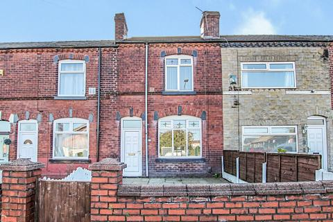 2 bedroom terraced house for sale - Downall Green Road, Ashton-in-Makerfield, Wigan, WN4