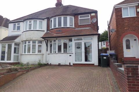 3 bedroom semi-detached house for sale - Appleton Avenue, Great Barr, Birmingham, B43 5NA