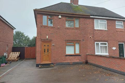 4 bedroom house to rent - Charter Avenue, canley,