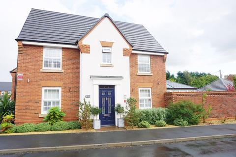 4 bedroom detached house for sale - Cedar Walk, Offenham, WR11 8SZ