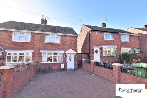 2 bedroom semi-detached house for sale - Arnold Road, Farringdon, Sunderland