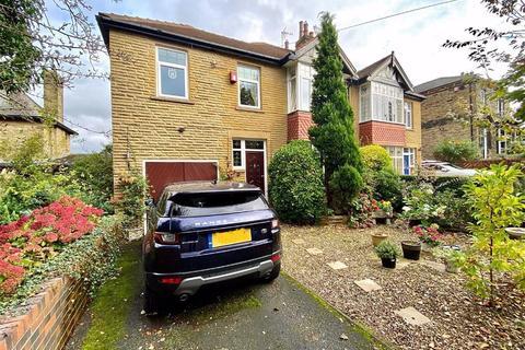 4 bedroom semi-detached house for sale - Deighton Lane, Batley, WF17