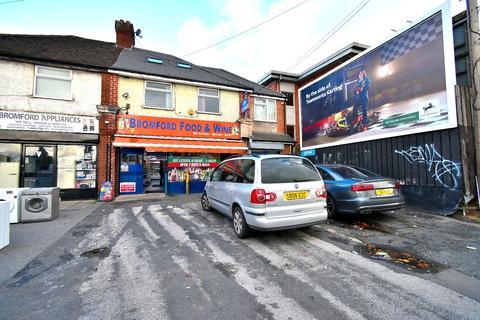 Studio to rent - Bromford Lane, Washwood Heath, Birmingham