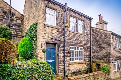 2 bedroom semi-detached house for sale - Quarmby Fold, Huddersfield