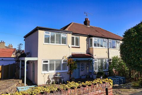 4 bedroom semi-detached house for sale - Foxholes Lane, Calverley, Pudsey