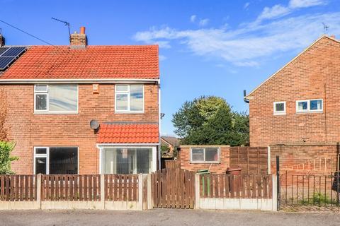 3 bedroom semi-detached house for sale - Dodsworth Crescent, Normanton