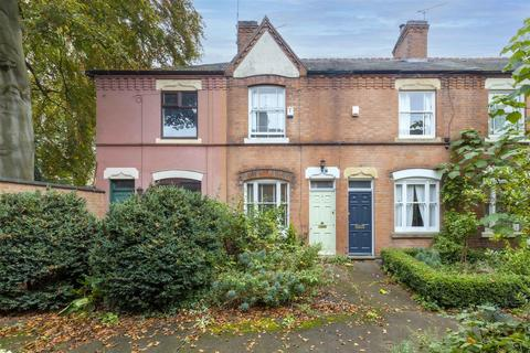 2 bedroom terraced house for sale - Oxford Avenue, Leicester