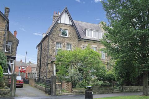 2 bedroom flat for sale - Lancaster Park Road, Harrogate, HG2 7SW