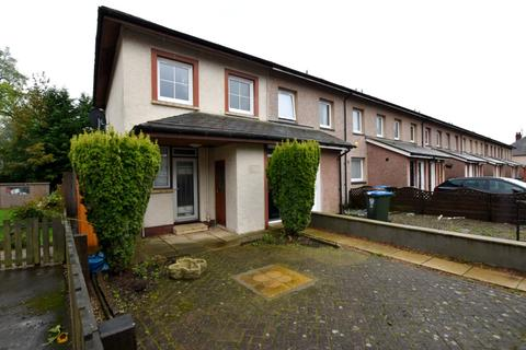 2 bedroom end of terrace house for sale - Bowton Road, Kinross KY13