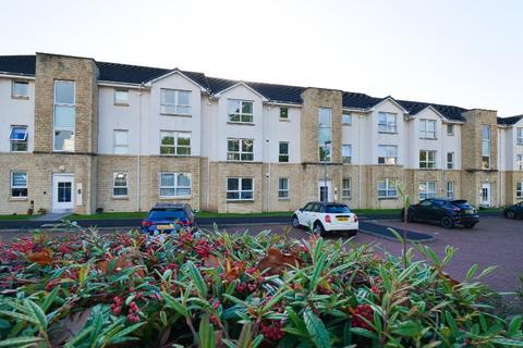 2 bedroom flat for sale - Windmill Court, Hamilton, South Lanarkshire, ML3
