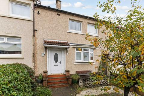 3 bedroom terraced house for sale - Blackthorn Road, Uddingston