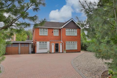 4 bedroom detached house for sale - Newland Park, Hull, HU5