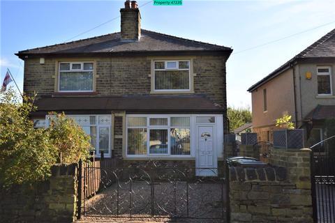 2 bedroom semi-detached house for sale - 91 Tyersal Road, Bradford, BD4