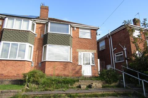3 bedroom semi-detached house to rent - Greenholm Road, Great Barr, Birmingham