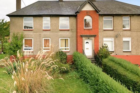 2 bedroom apartment for sale - Keystone Road, Milngavie, Glasgow
