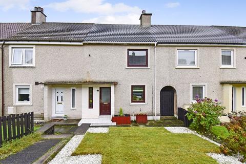 2 bedroom terraced house for sale - Arden Grove, Kilsyth