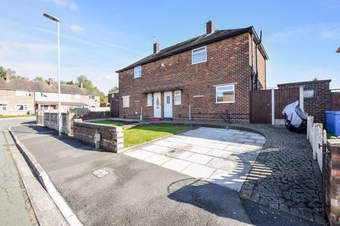 2 bedroom semi-detached house for sale - Beech Road, Runcorn