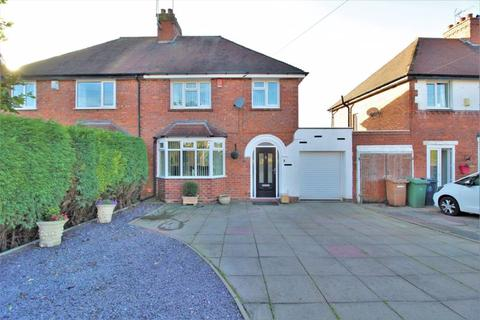 3 bedroom semi-detached house for sale - Daisy Bank Crescent, Walsall, WS5 3BJ
