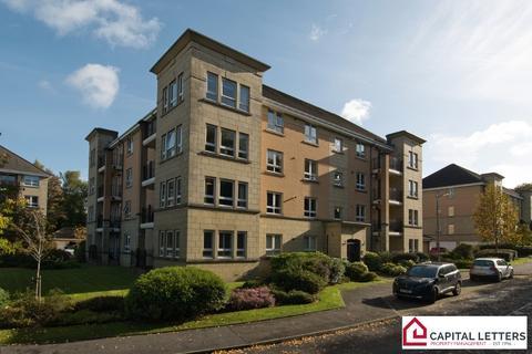 2 bedroom flat to rent - 4, Kelvinside, Glasgow, G12