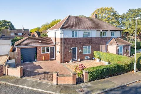 2 bedroom semi-detached house for sale - Shrubfield Grove, Corby