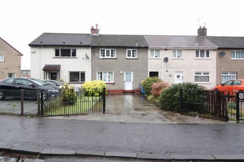 2 bedroom terraced house for sale - 23 Muirside Road, Tullibody