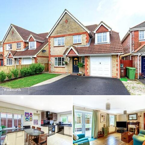4 bedroom detached house for sale - Camford Close, Beggarwood, Basingstoke, RG22