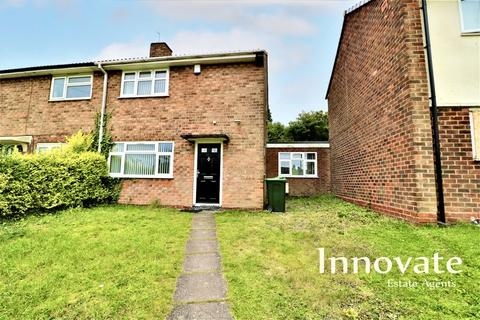 2 bedroom semi-detached house for sale - Pitfields Road, Oldbury