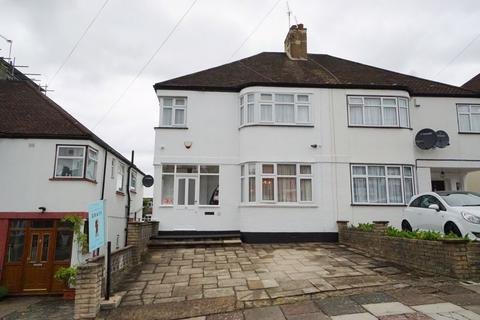 4 bedroom semi-detached house for sale - The Woodlands, Southgate, London N14