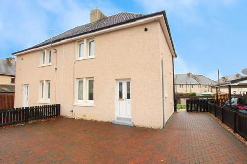 3 bedroom semi-detached house for sale - Cunningair Drive, Motherwell