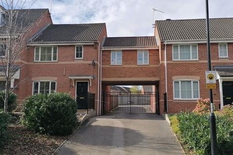 4 bedroom house to rent - QUARRYFIELD LANE, PARKSIDE, CHEYLESMORE, CV1 2UJ