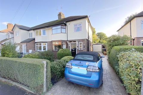 3 bedroom semi-detached house for sale - Gravel Lane, Wilmslow