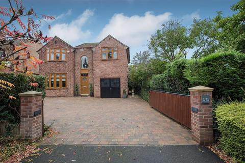 4 bedroom detached house for sale - Oundle Road, Orton Longueville, Peterborough