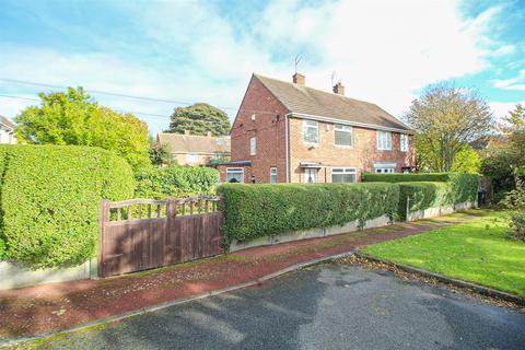 3 bedroom semi-detached house for sale - Wyndward Place, Newcastle Upon Tyne