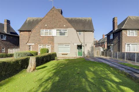 3 bedroom semi-detached house for sale - Valley Road, Basford, Nottinghamshire, NG5 1HQ