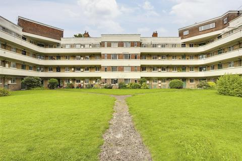 2 bedroom flat for sale - Mansfield Road, Nottingham, Nottinghamshire, NG5 2BW