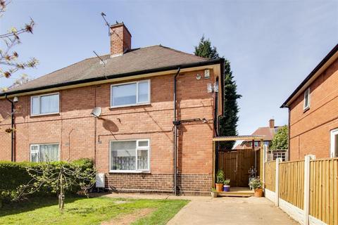4 bedroom semi-detached house to rent - Bidford Road, Broxtowe, Nottinghamshire, NG8 6FP