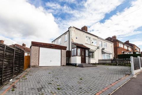 3 bedroom semi-detached house for sale - Ibberton Road, Warstock
