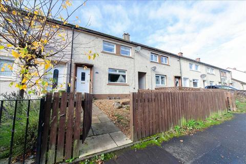 3 bedroom terraced house for sale - Clydesdale Avenue, Hamilton