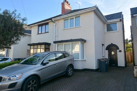 3 bedroom semi-detached house for sale - Hawkesley Mill Lane, Northfield, Birmingham, B31