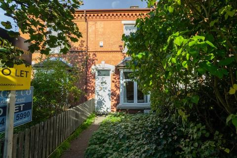 5 bedroom terraced house to rent - Newton Grove, B29
