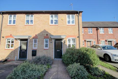 2 bedroom end of terrace house to rent - Jersey Close, Coventry