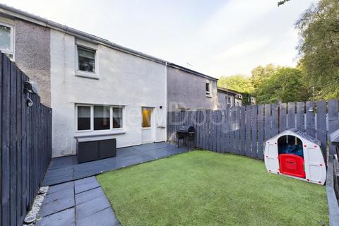 2 bedroom terraced house for sale - Mains Drive, Erskine, PA8