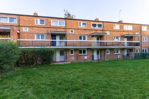 1 bedroom ground floor flat for sale - Dawley, Welwyn Garden City, AL7