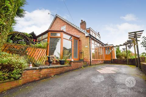 3 bedroom bungalow for sale - Beaver Close, Wilpshire, Blackburn, BB1