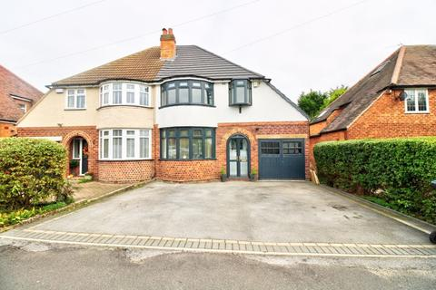 3 bedroom semi-detached house for sale - Hemlingford Road, Sutton Coldfield