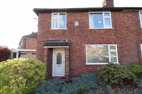 3 bedroom semi-detached house for sale - Maple Crescent, Penketh, WA5