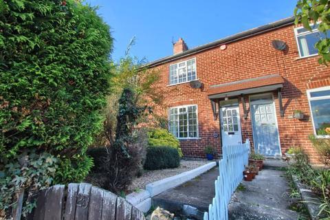 2 bedroom terraced house for sale - Hemlington Road, Stainton Village