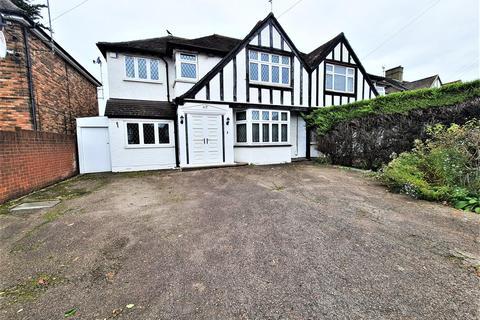 4 bedroom semi-detached house for sale - Edgwarebury Lane, Edgware