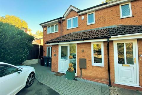 3 bedroom semi-detached house for sale - Martin Close, Yardley, Birmingham
