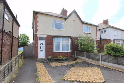 3 bedroom semi-detached house to rent - St Leonards Road East, Lytham St Annes, Lancashire